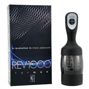 rev1000-male-masturbator-4